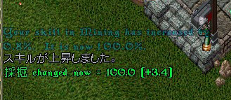 f0237749_8275481.jpg