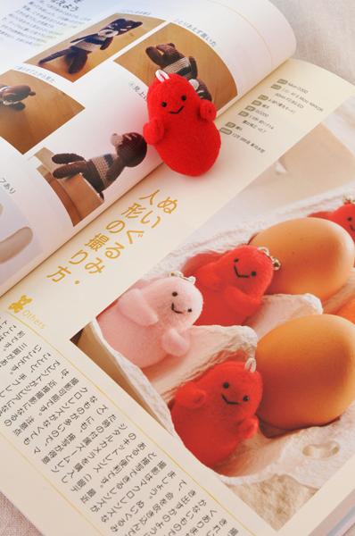 書籍発売記念プレゼント その2_a0003650_2124492.jpg