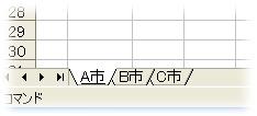 b0186959_1815379.jpg