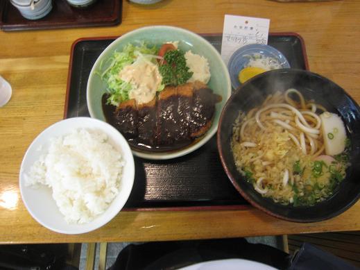 今日のお昼はおお食らいで、、、_f0205367_13153649.jpg