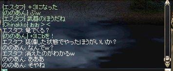 d0159370_11232387.jpg