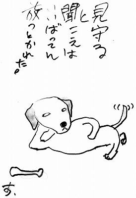 b0186975_1928662.jpg