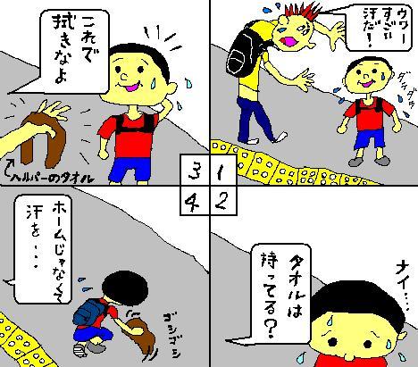 もうすぐ夏休み_c0186983_169574.jpg