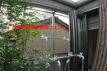 d0071596_14544432.jpg