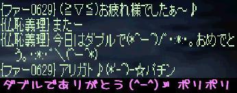 f0072010_21134675.jpg