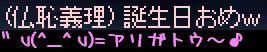 f0072010_2154111.jpg