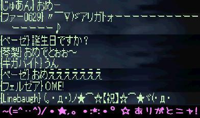 f0072010_2161795.jpg