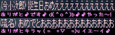 f0072010_2164885.jpg