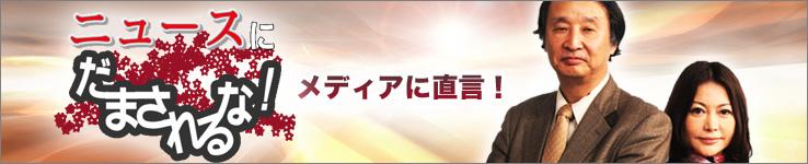 興味深いブログ3つ_e0171614_1220179.jpg