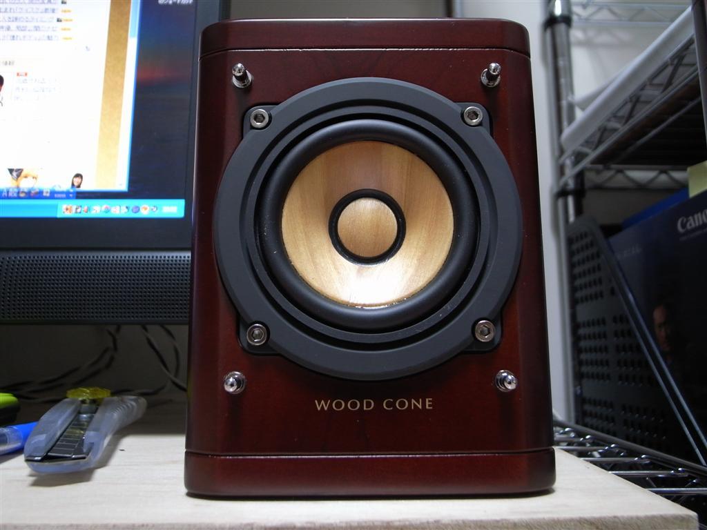 ウッドコーン、Victor EX-AK1 : 沖縄の風