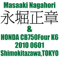f0203027_622399.jpg