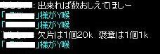 a0050029_218816.jpg