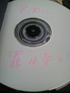 f0207134_005829.jpg