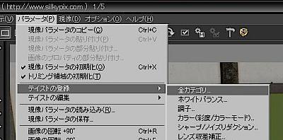 c0194335_1735231.jpg