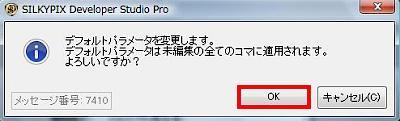 c0194335_17363269.jpg