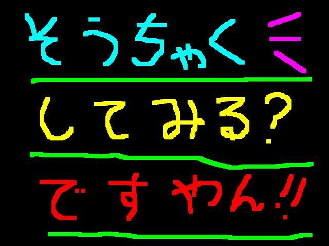 f0056935_19534419.jpg