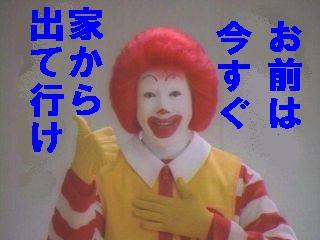 f0056935_201589.jpg