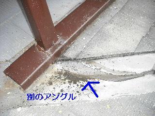 トイレ・白蟻緊急工事_f0031037_2121780.jpg