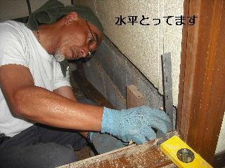 トイレ・白蟻緊急工事_f0031037_2129969.jpg