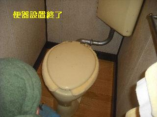 トイレ・白蟻緊急工事_f0031037_21392917.jpg