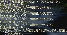 e0020239_2257828.jpg