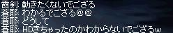 d0087943_1103280.jpg