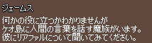 f0191443_2315949.jpg