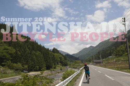 自転車人 020 _c0092152_2141537.jpg
