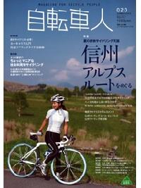 自転車人 020 _c0092152_253250.jpg