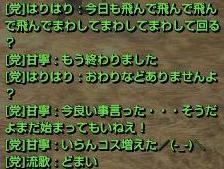 b0083757_22524879.jpg