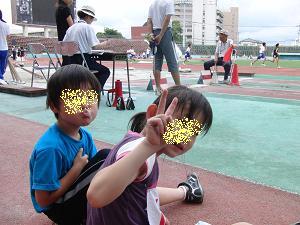 c0151258_1512072.jpg