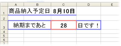b0186959_19335452.jpg