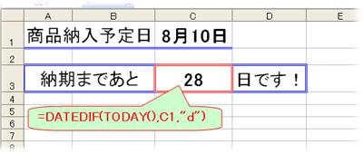 b0186959_19393192.jpg