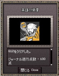 c0128578_1261393.jpg