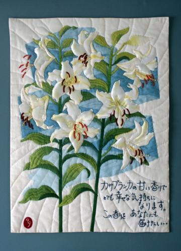 ◆作品17・・・甘い香りのカサブランカ_e0154682_2313042.jpg