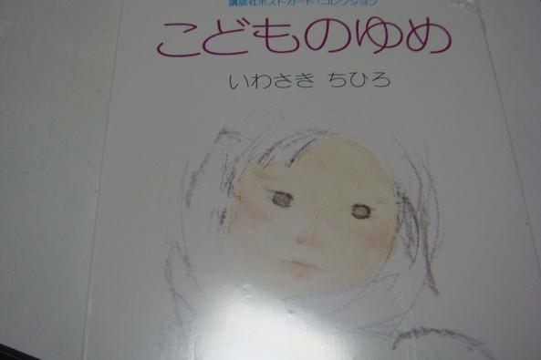 b0142383_2042135.jpg