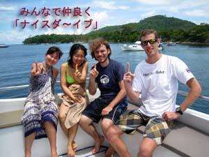海の中は最高♪体験ダイビング_f0144385_19451835.jpg