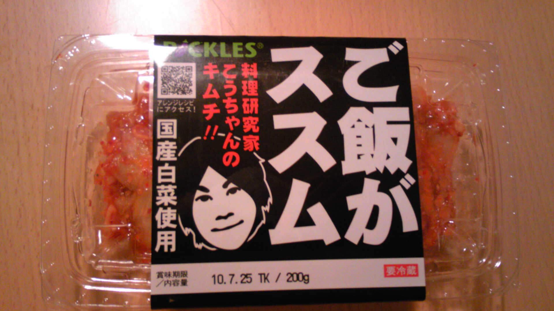 自炊_f0166486_22153613.jpg