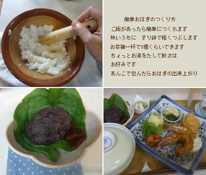 北川製あん所さん_e0161008_1857012.jpg