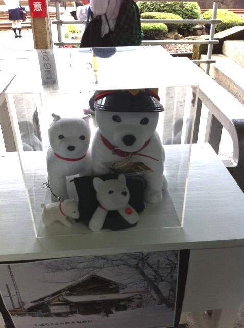 たぶん日本一有名なあの白い犬が名誉駅長つとめてます_f0229508_1514867.jpg