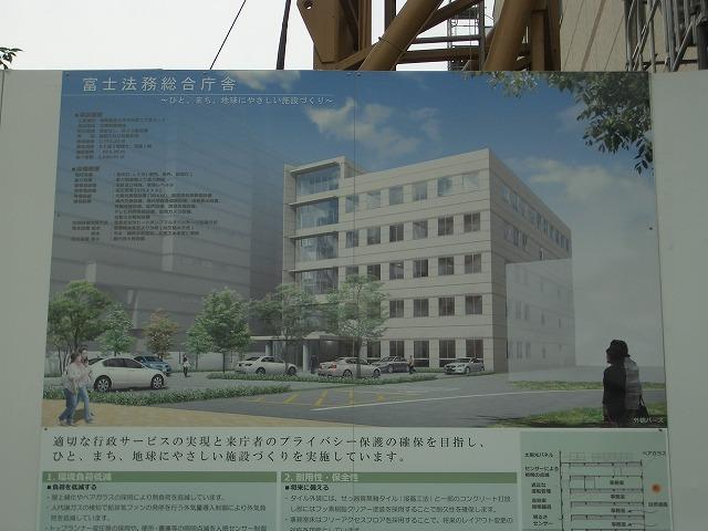 姿を現し始めた「富士法務総合庁舎」_f0141310_2241645.jpg