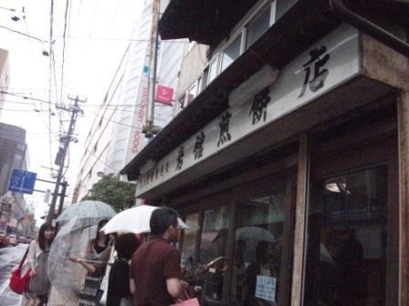 【レポード】路上茶碗~おかず求む_d0171611_2175482.jpg