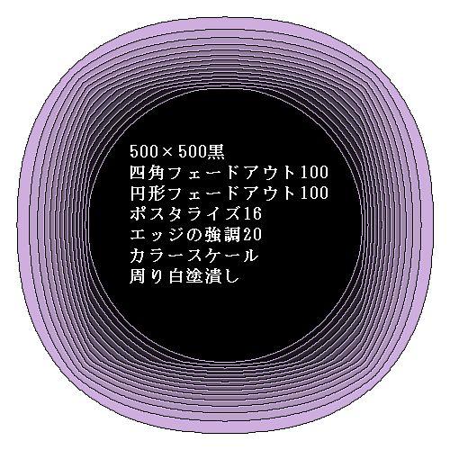 d0048312_10394956.jpg
