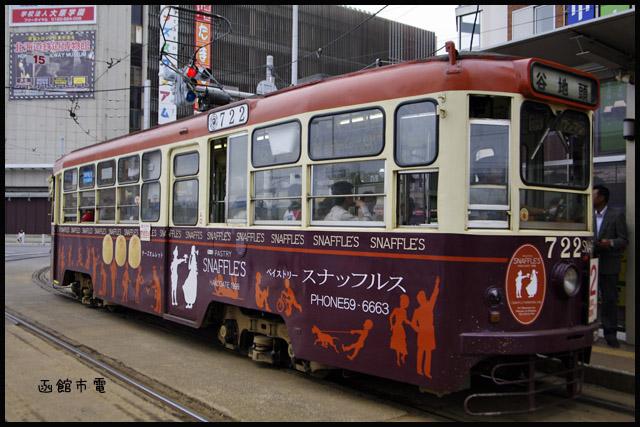 JR3日間乗り放題の旅で乗った列車_b0019313_18112163.jpg