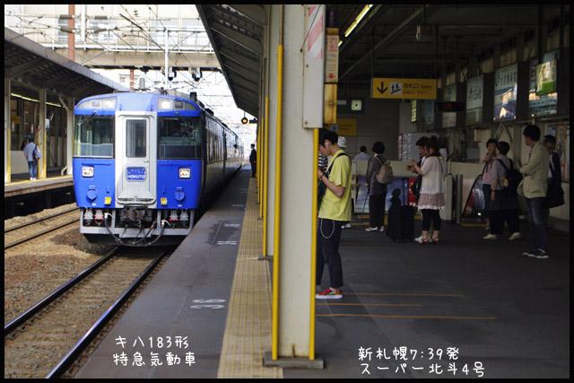 JR3日間乗り放題の旅で乗った列車_b0019313_1833773.jpg