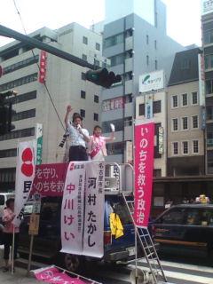 圭さん!ありがとう!【参院選・広島選挙区】_e0094315_8152156.jpg