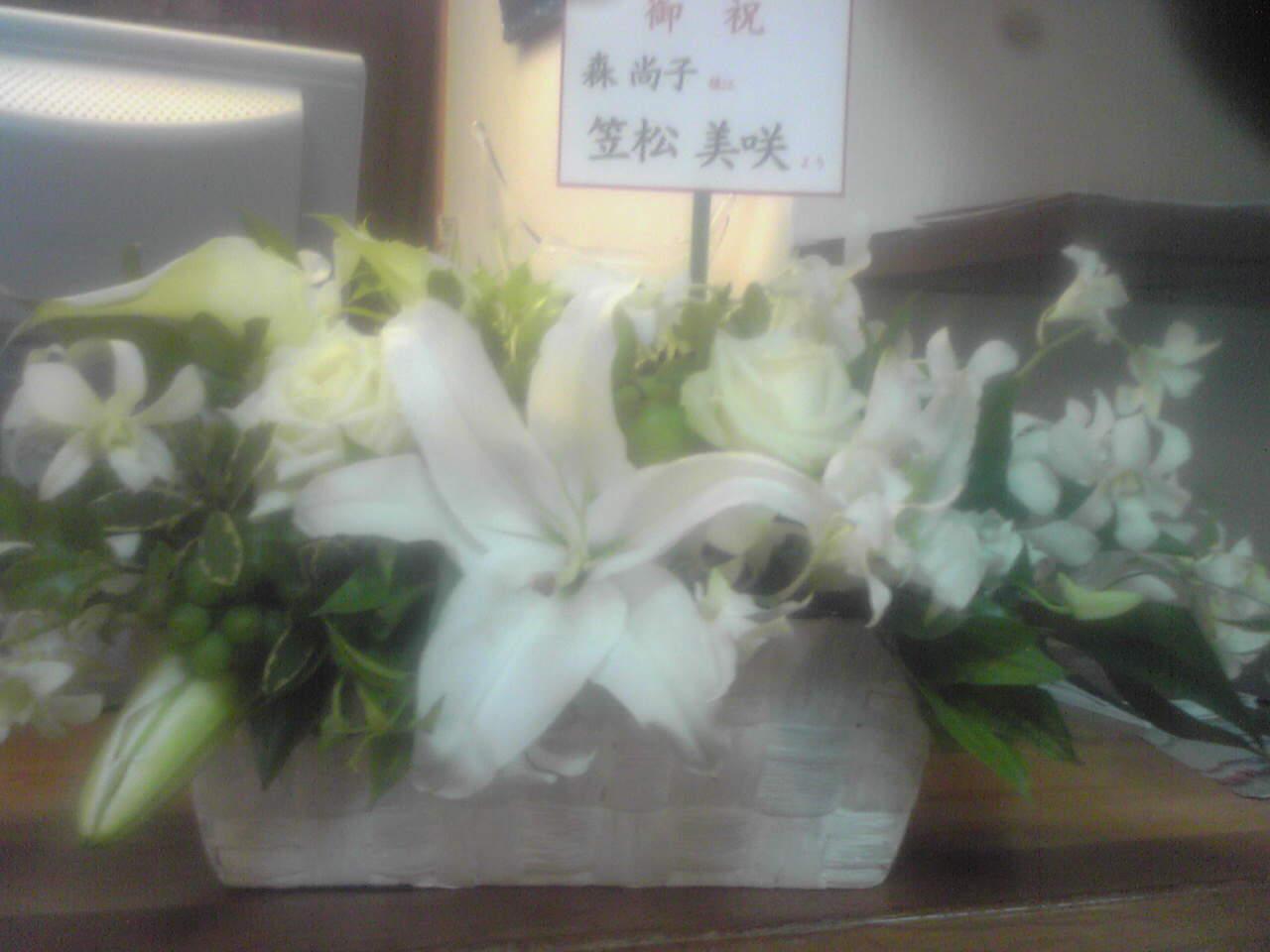 みんなありがとう!_e0095418_1214778.jpg