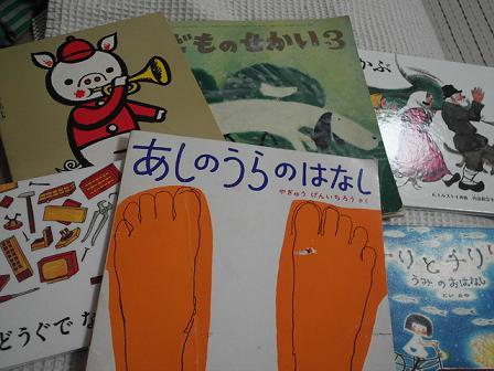 b0173222_028625.jpg