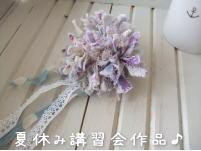 ホワイトリネンにちょこっと刺繍のキュートなベビーシューズ♪_f0023333_7474979.jpg