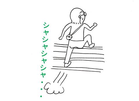 一段飛ばしの理由(ワケ)_d0156336_23473025.jpg